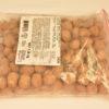 Precooked Italian Meatballs (130)